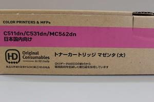 ■新品■OKI トナーカートリッジ マゼンタ 大TNR-C4KM2純正品■ (2)