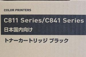 ■新品■OKI トナーカートリッジ ブラック TNR-C3LK1■純正品■ (2)