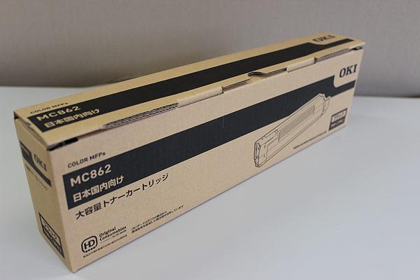 ■新品■OKI トナーカートリッジ大容量 ブラック TNR-C3PK2■