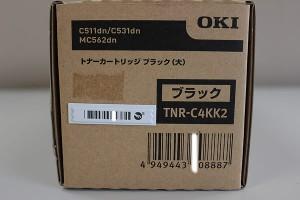 ■新品■OKI トナーカートリッジ ブラック 大TNR-C4KK2純正品■ (2)