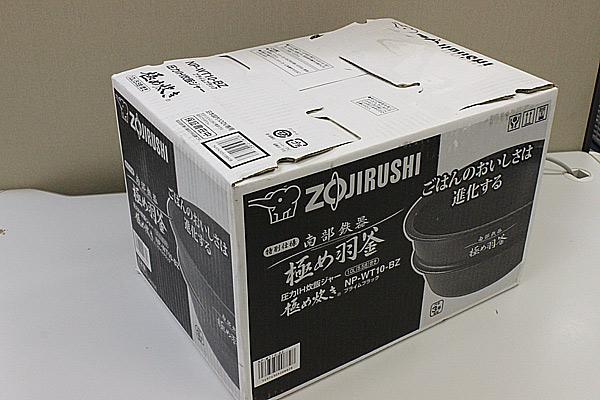 ■新品■象印■圧力IH炊飯ジャー■NP-WT10-BZ■ブラック■ (2)