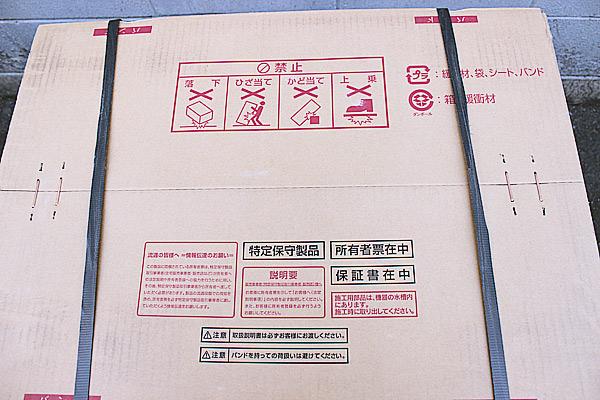 ■新品■リンナイ■RKW-404A-SV■食器洗い乾燥機■ (4)