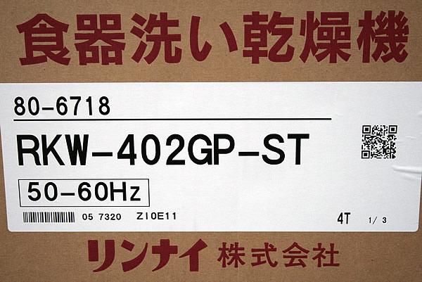 2012110900002