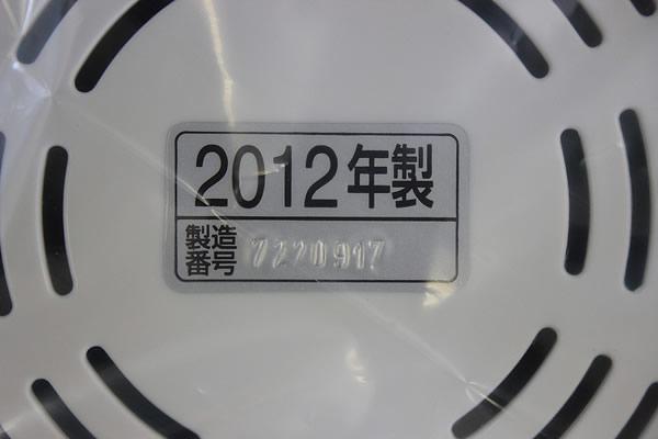 2015051900007