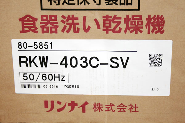 600x399-2011083100014-3