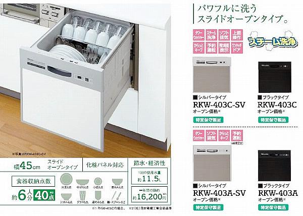 600x428-2011083100015-3