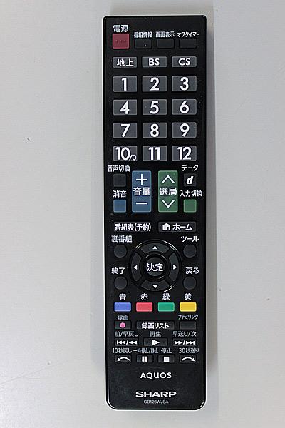 ■32V型■シャープ■AQUOS■液晶テレビ■LC-32H11■ (4)