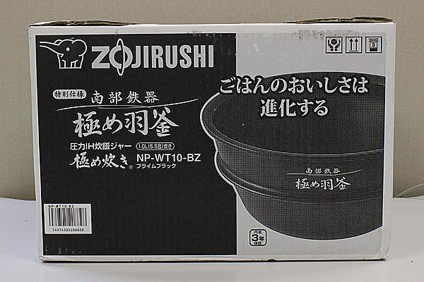 ■新品■象印■圧力IH炊飯ジャー■NP-WT10-BZ■ブラック■ (3)