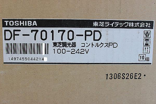 ■東芝LED照明器具用コントルクスDF-70170-PD■ (4)