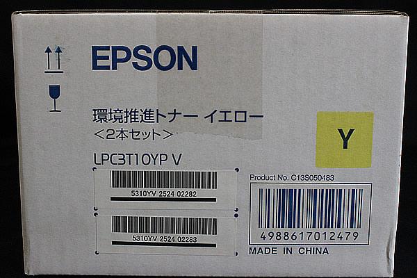 ■EPSON環境推進トナー■LPC3T10YP V■イエロー■ (2)