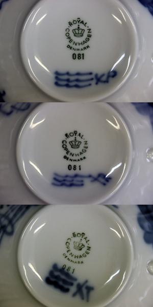 ■ロイヤルコペンハーゲン■カップ&ソーサー■6点Set■ (4)