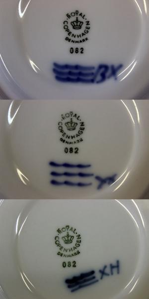 ■ロイヤルコペンハーゲン■カップ&ソーサー■6点Set■ (6)