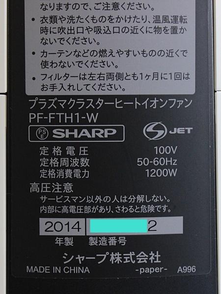 450x600-2015121700007
