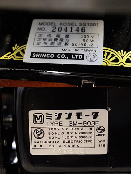450x600-2016010900005