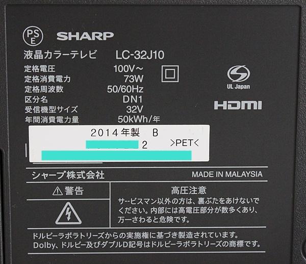 600x518-2016010600018