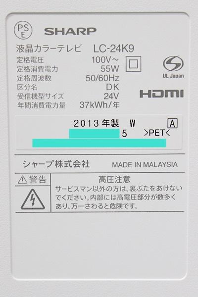 400x600-2016022500021