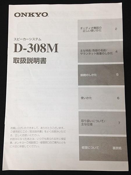 450x600-2016021800002