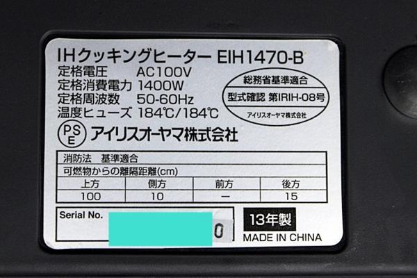 600x400-2016021000039