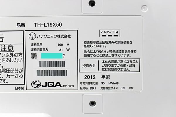 600x400-2016022600004