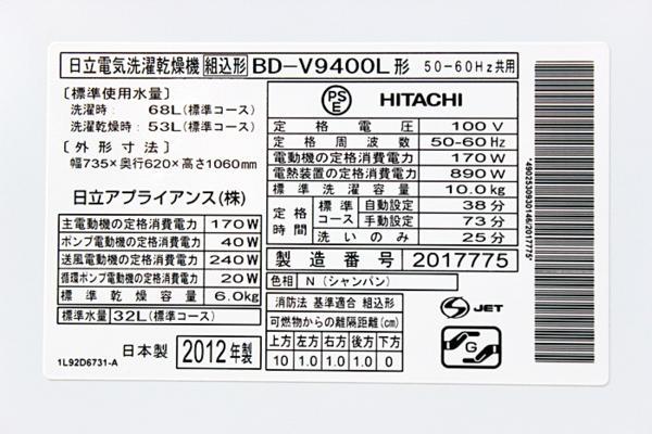 600x400-2016032300063