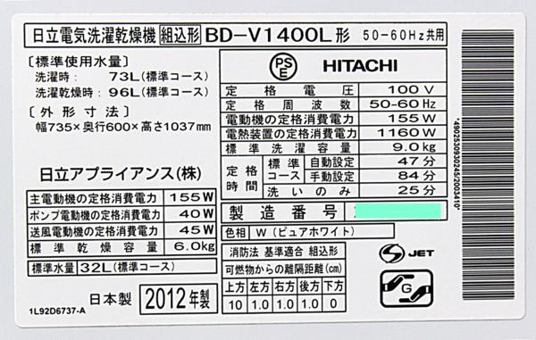 600x381-2016040200003