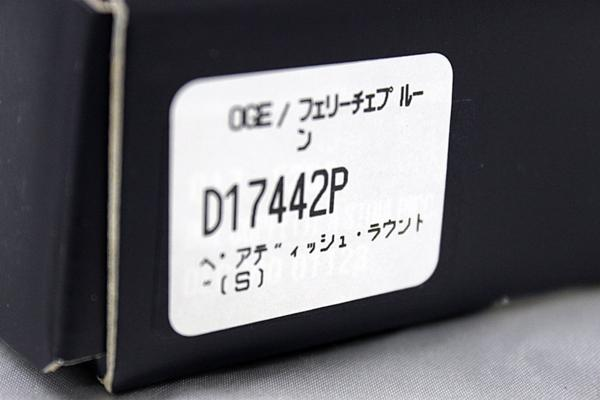 600x400-2016040900026