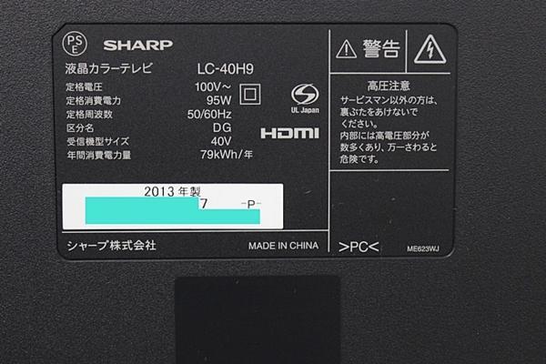 600x400-2016051700005