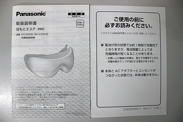 600x400-2016052500010