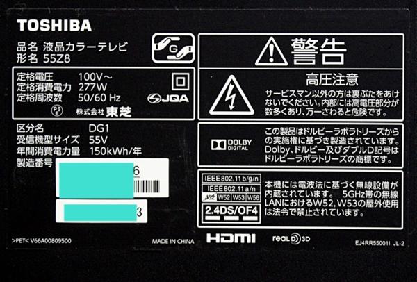600x406-2016050600040 (1)