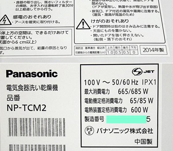 600x524-2016052700019
