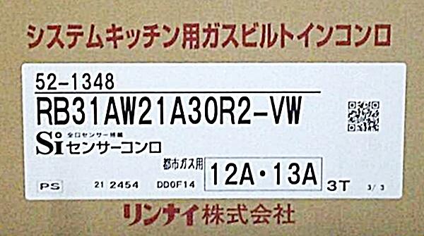 600x335-2016060100006-2