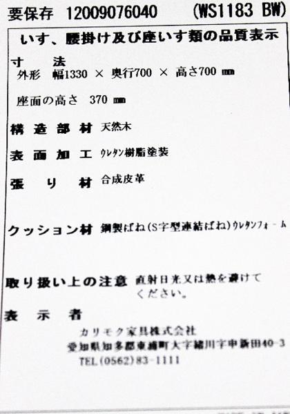 420x600-2016071900010