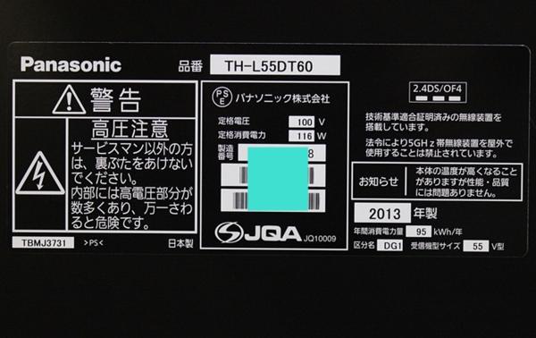 600x378-2016070500005