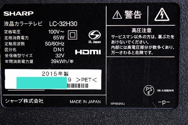600x400-2016080500007