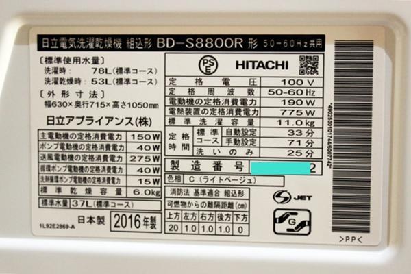 600x400-2016101200011