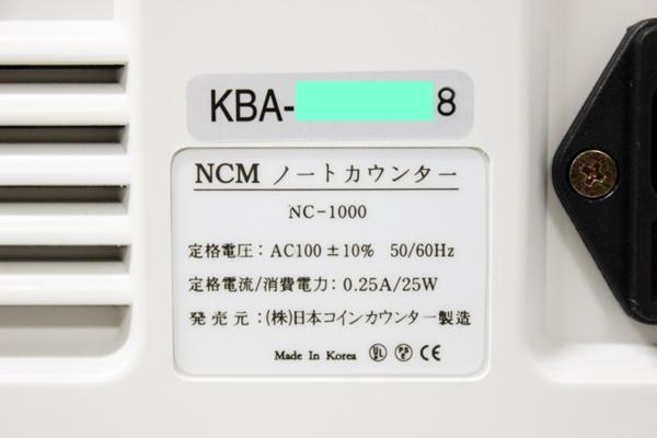 600x400-2016101900008
