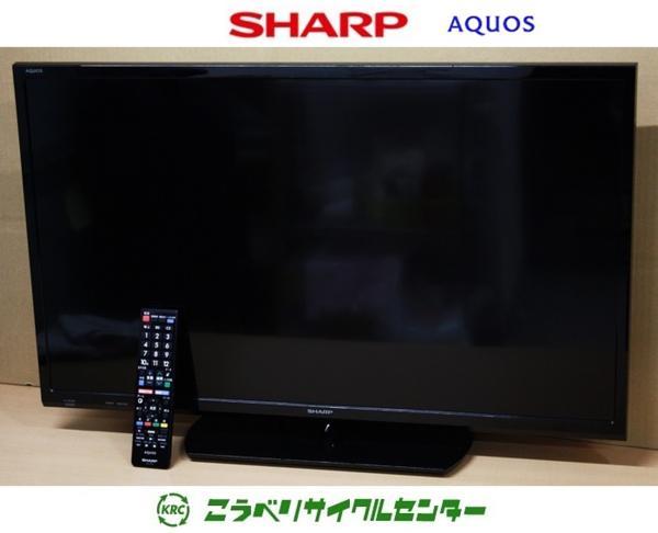 600x486-2017012000019